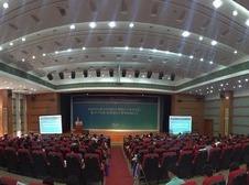 中国股市高峰论坛