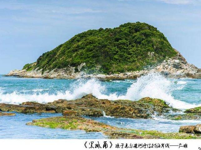 4月16号惠东黑排角海岸线穿越