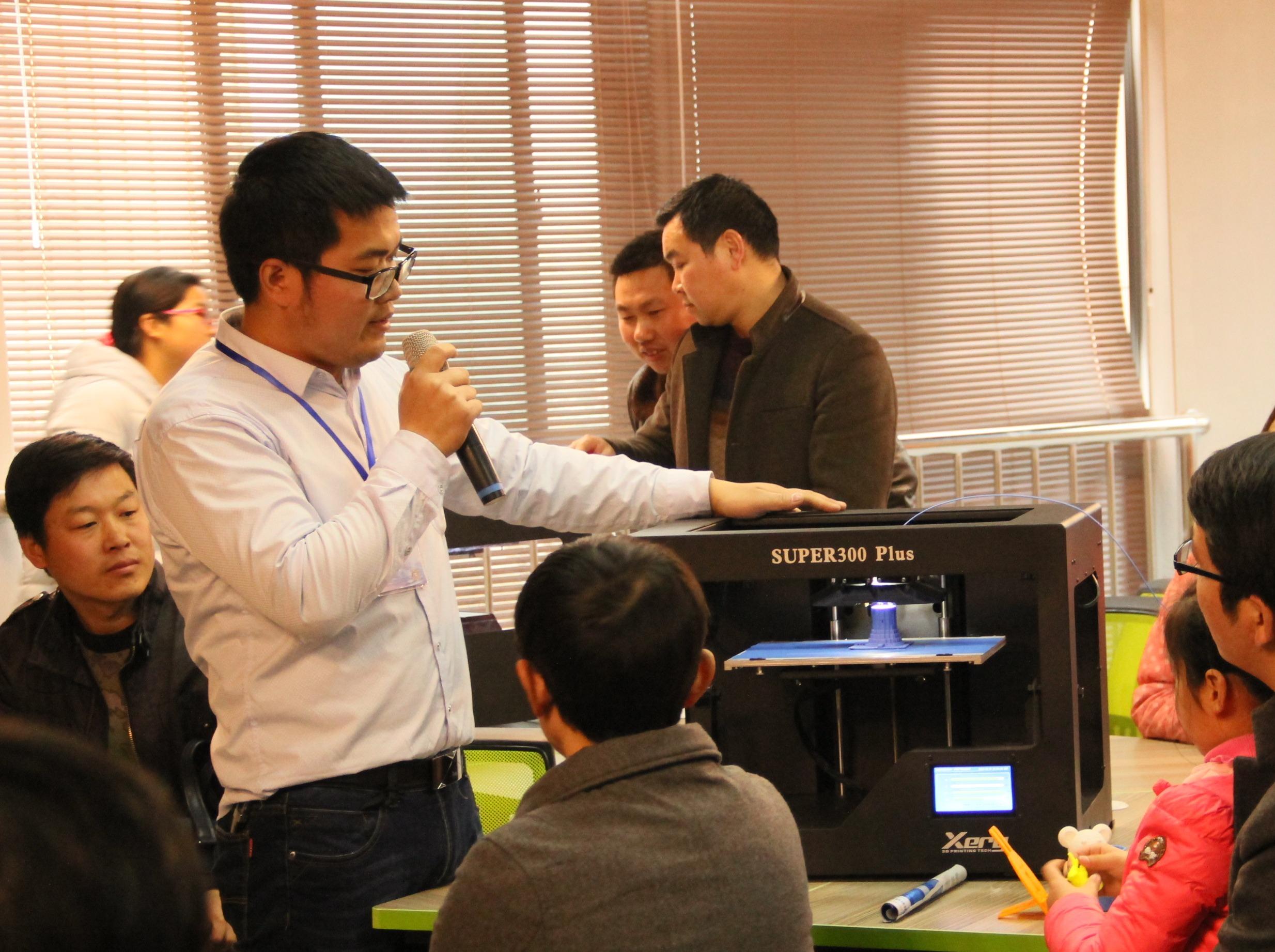 3D打印自学之路:解密3D打印之三维数据