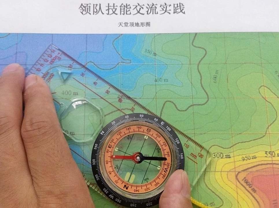12月2号GPS,地图,指南针实践练习