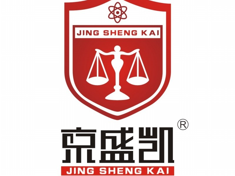 司法鉴定在建设工程施工合同纠纷中的运用