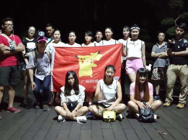 周二 夜登白云山 免门票——广州同城