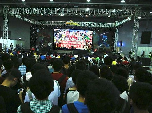 第八届沧州狮城夏季动漫节