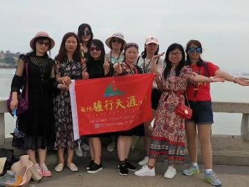 壽桃湖第129期?12.25蘇驢公益徒步