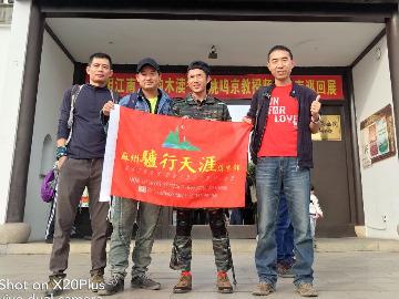 金雞湖第133期?11.28蘇驢公益徒步