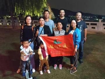 金雞湖第129期?10.31蘇驢公益徒步