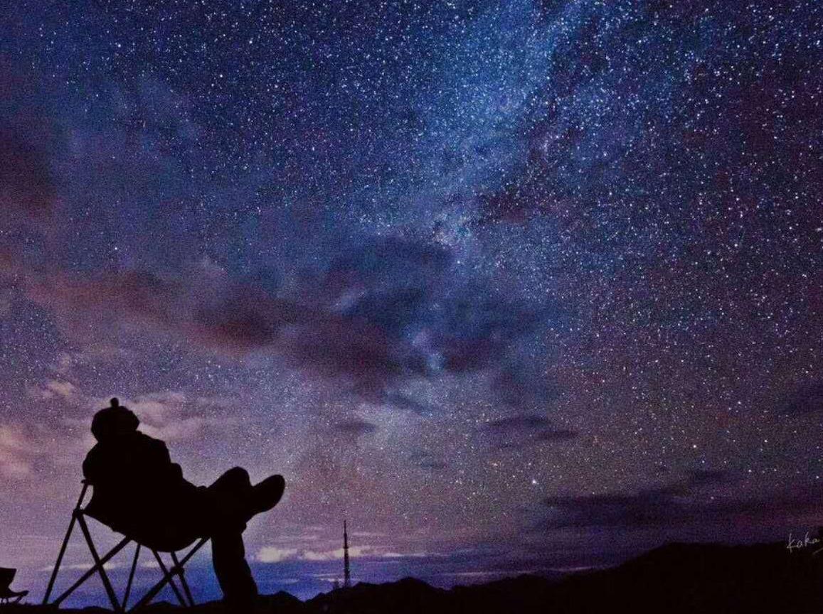 五一若丁山~星空下的对话