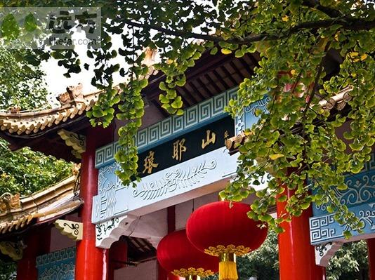 1月11号徒步花山古道 穿越滁州琅琊山