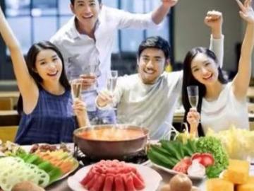 美食趴 —火锅派对