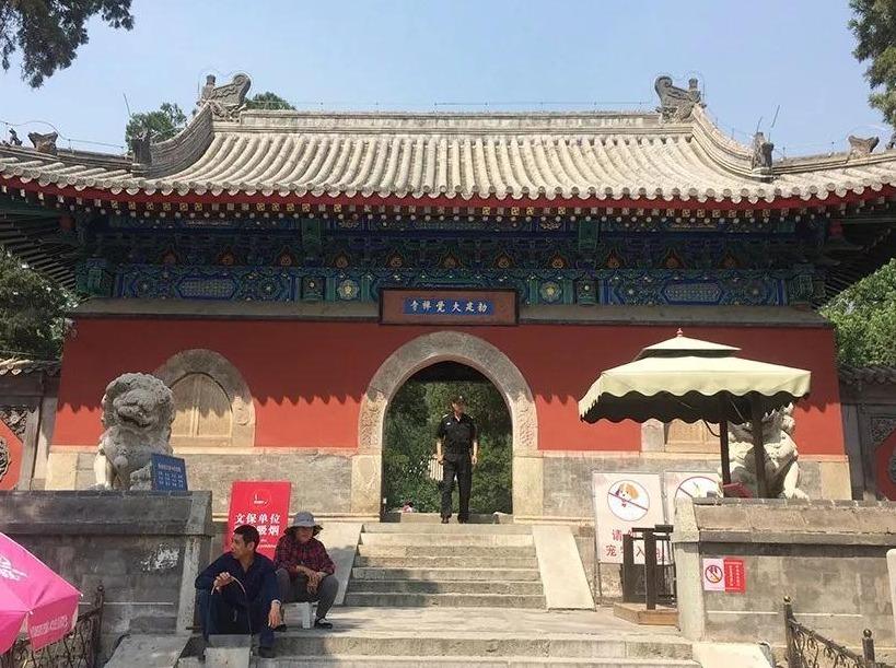 周日·大觉寺-鹫峰-阳台山环穿2月24日