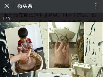6.1陶艺,国画,彩绘活动