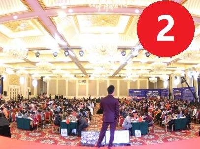 《幸福家庭智慧父母研讨会》(山西忻州)