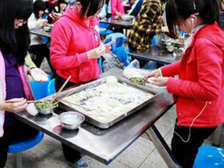 包饺子大赛-合肥地区找对象活动<br>