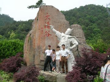 10月19号周六杭州老和山至大清谷一日游