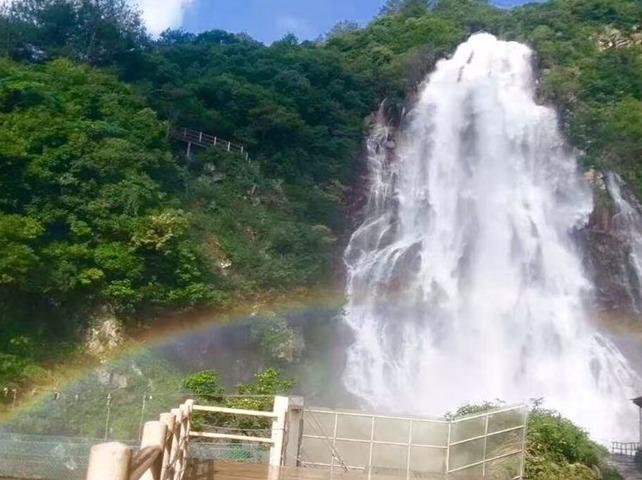 登高明堂山,悦赏彩虹瀑布,纯玩两日游