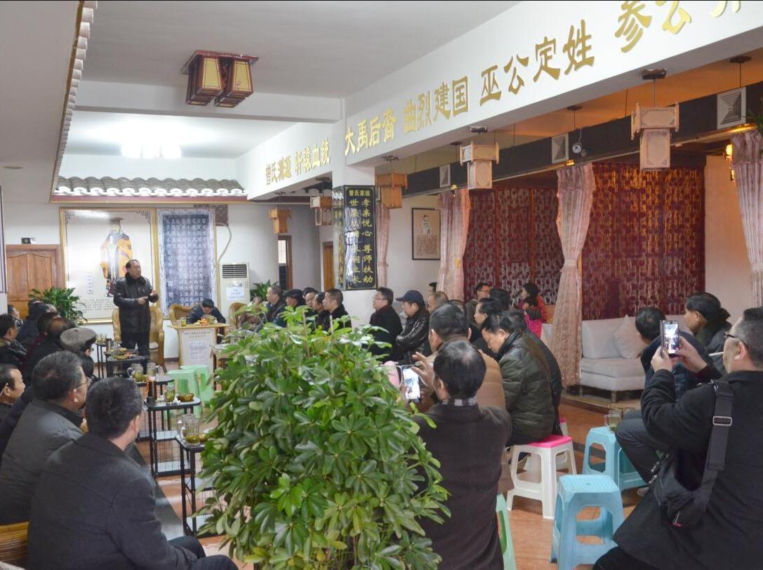 泸州曾姓宗亲2018年清明祭祖大会