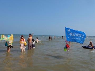 7.28-29青岛琅琊台龙湾海边休闲游