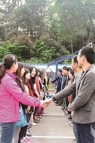 1月15(周日)广州大型单身交友活动