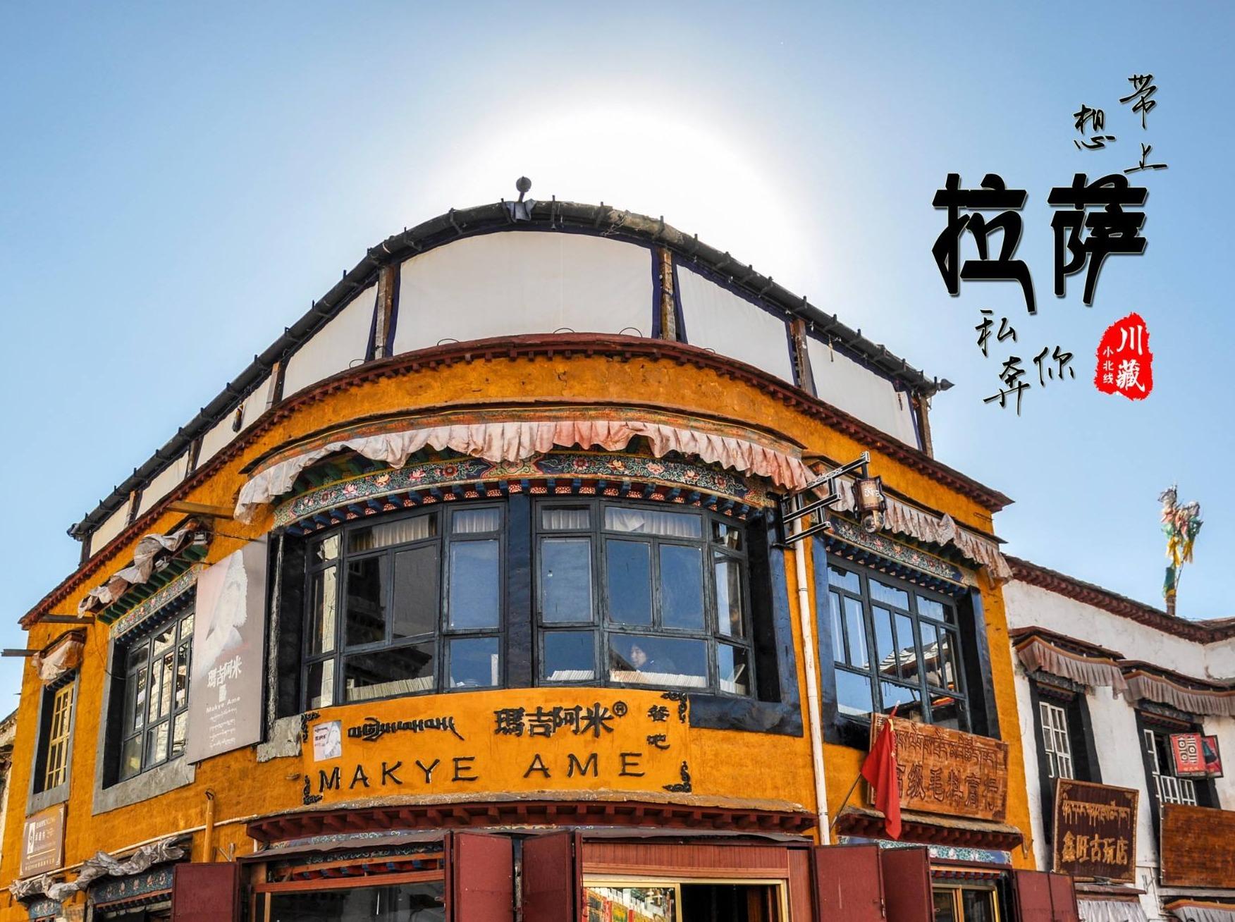 【2019.5.1】川进青出