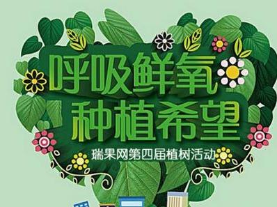 千人植树节将在宏兴码头火热开启!