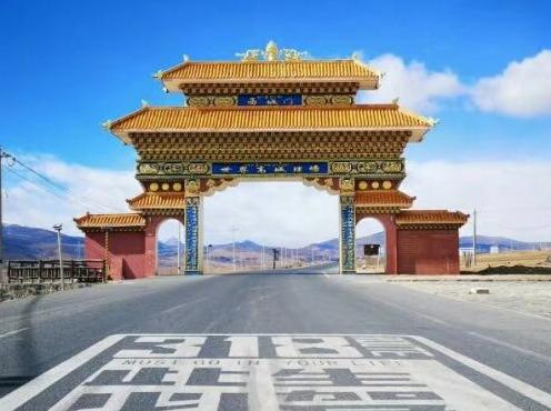 爱你所爱,无问西东。越野领航川藏线10天