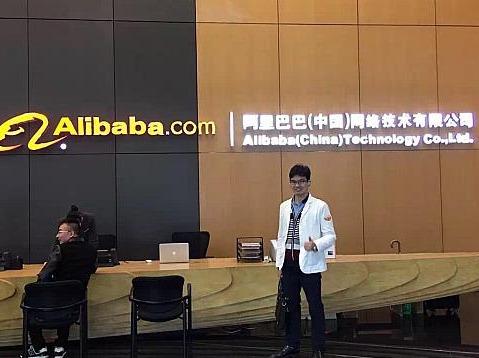 电子商务讲座(教你2017淘宝如何做)