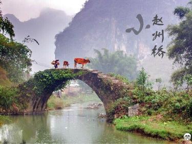 3.10(妇女节特惠)漫步英西峰林