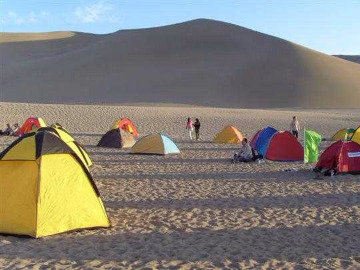"""云端户外五一""""沙漠探险,人力越野""""露营"""