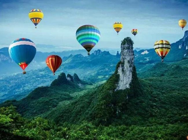 2017年中国恩施穿越大峡谷徒步赛