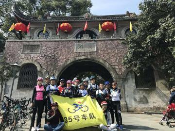 6月2日(周五)环东钱湖夜骑活动