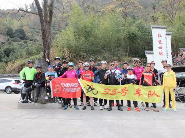 6月2日(周六)五磊山达蓬山骑游活动公告