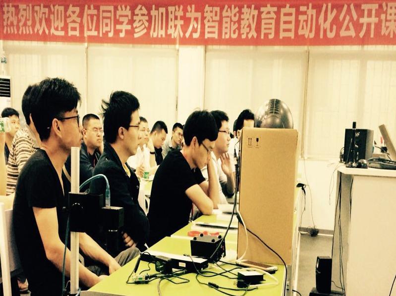 第八届halcon机器视觉公开课