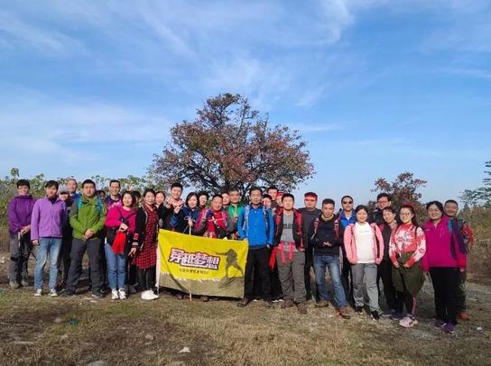 11月2日团标峪O型穿越赏漫山红叶