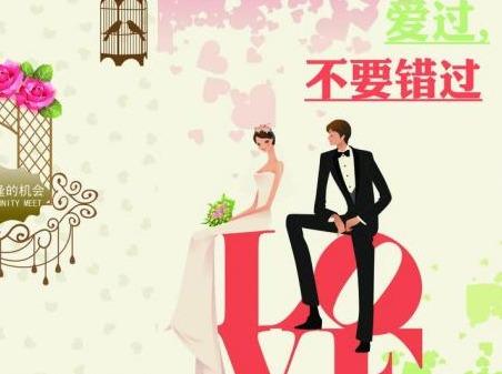 张家界单身征婚信息展