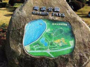 美女帅哥相约湛江海滨公园