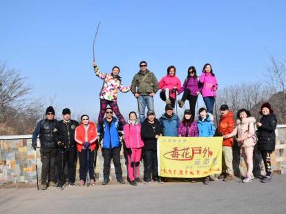 3月14日情人谷三路连穿徒步活动召集