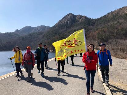 5月4日鞍子岭环绕徒步野餐活动召集