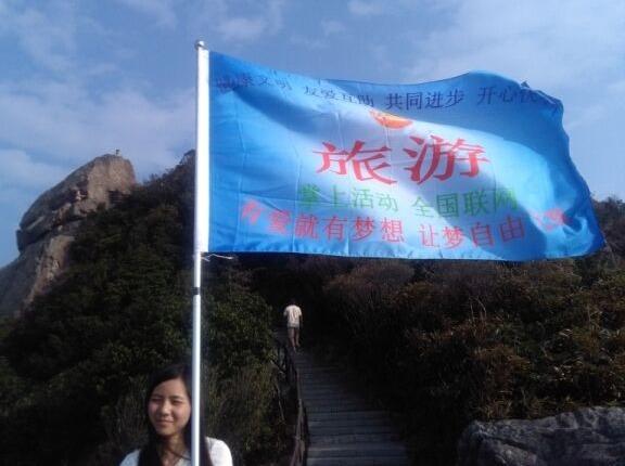 4月1日莲花山风景区游玩
