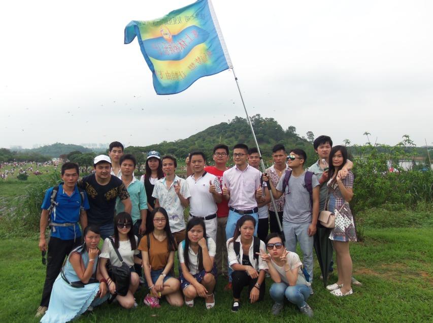 5月20日相约松山湖游玩