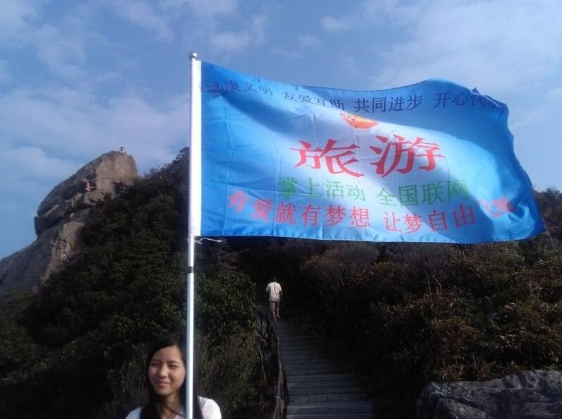 3月18日鼎湖山风景区游玩