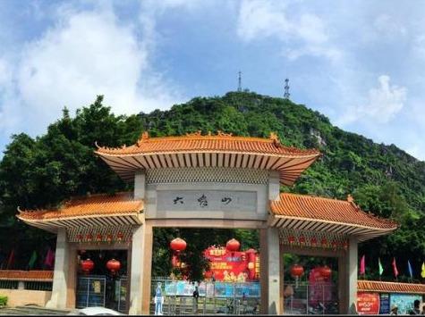 国庆节相约六峰山游玩