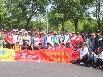 江都区户外运动协会9月9日连云港攀崖