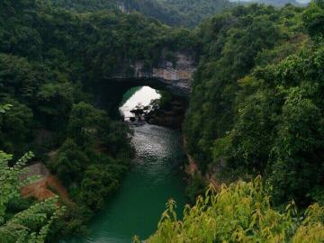 9月5日鹿寨香桥岩响水瀑布中渡古镇