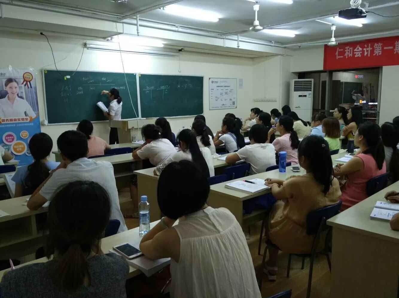 黄石会计初级考证 免费试听考证班