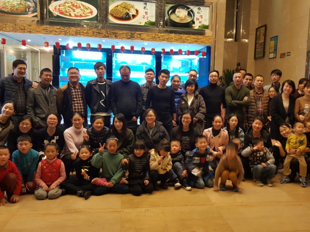 舟山人在绍兴2017一季度群聚会