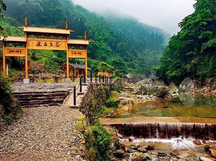 【自驾】关山峡谷永锡桥思幽谷2日深度游