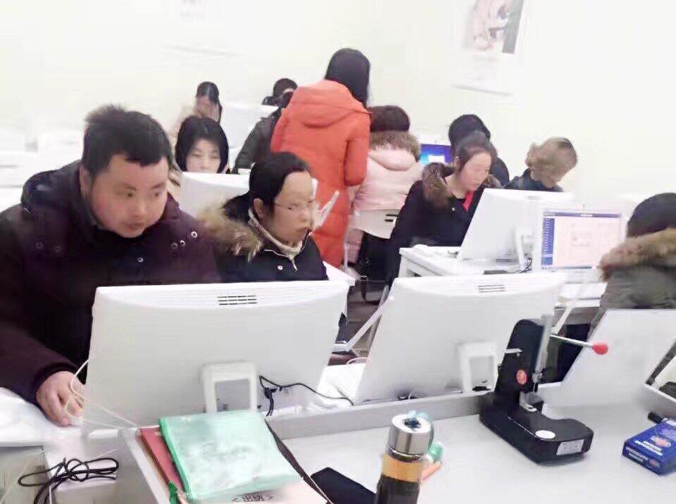 济宁会计新手免费体验课