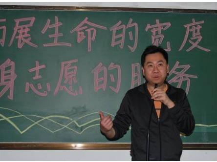 【4月2日】新志愿者见面会,报名做义工