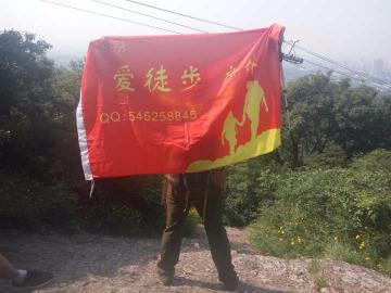 6月9~11日浙江台州神仙居徒步