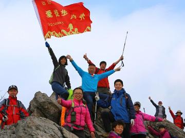4月29日星期六老山穿越泡野碧泉活动